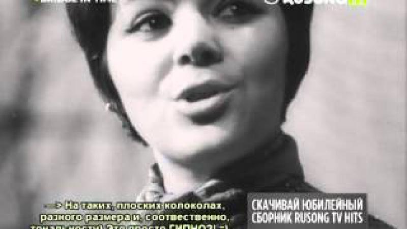 Клипы 70-90х от RuSong TV