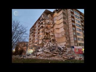 В Ижевске обрушилась стена жилого дома, есть жертвы!