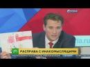 Азаров Сейчас в Украине около 4 тыс политзаключенных