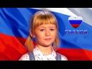 Моя Россия Ярослава Дегтярева