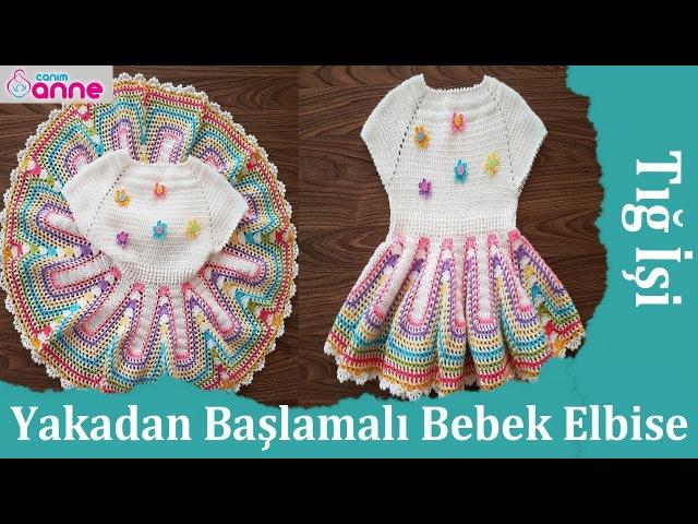 Yakadan Başlamalı Bebek Elbise Yapımı - Tığ İşi