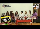 [My Celeb Roomies - GFRIEND] He Doesn't Think He Can Afford All Members 20170609