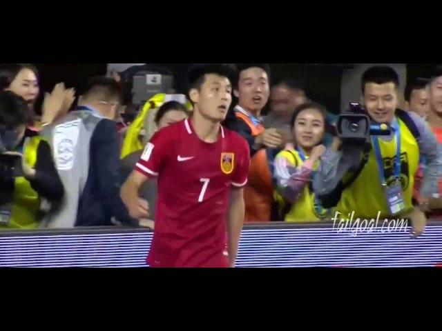 China 2 - 0 Qatar - Eliminatorias al Mundial Rusia2018