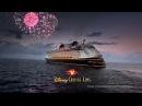 Путешествие с Disney Cruise Line
