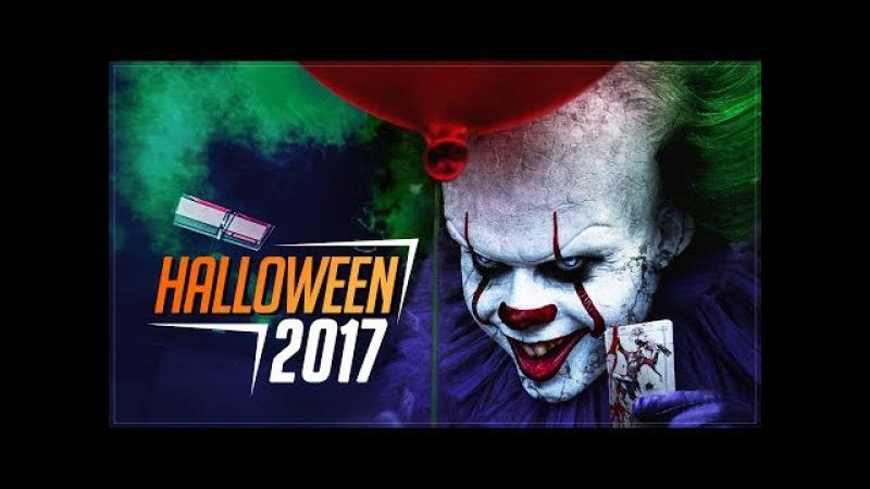 Halloween Music Mix 2017 🎃 Best Trap Bass | Dubstep | Dance Music | Bass Boosted Trap Mix
