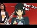 Koi to Uso Opening Full -Kanashii Ureshii【One Man Band Cover】