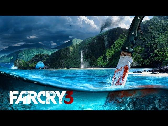 FarCry 3 2 Док отсыпь грибочков!