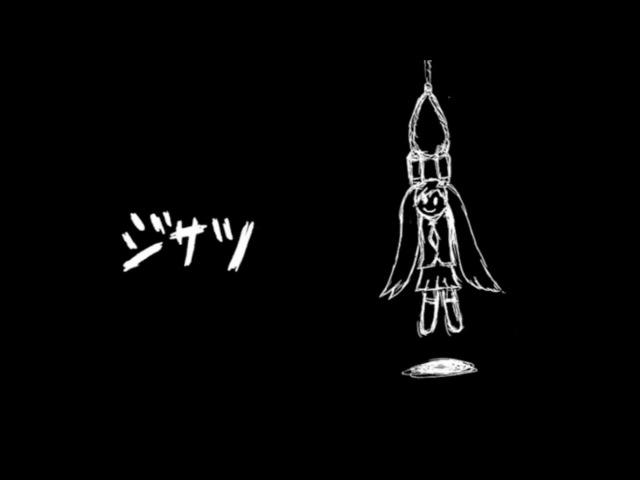 [UTAU] A Suicide Song [Matsudappoiyo edge]