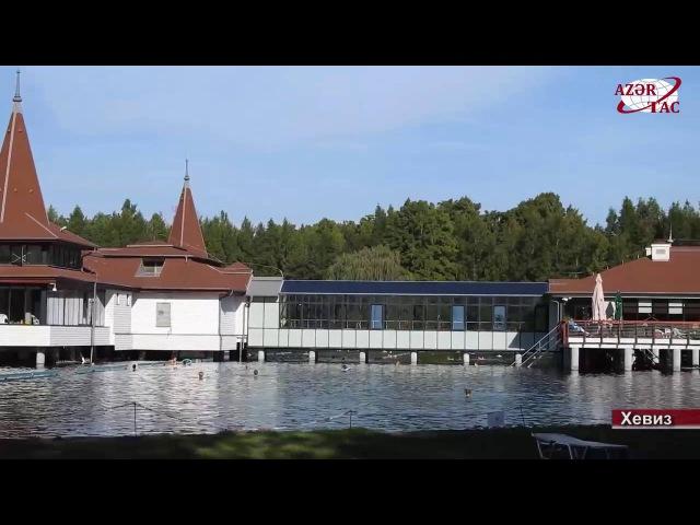 Хевиз – самое большое в мире озеро с минеральной водой