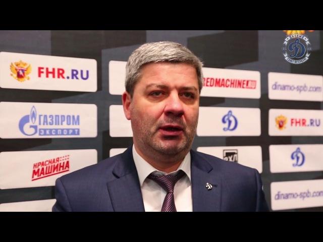 Пресс-конференция после матча Динамо - Челмет (30.10.2017)