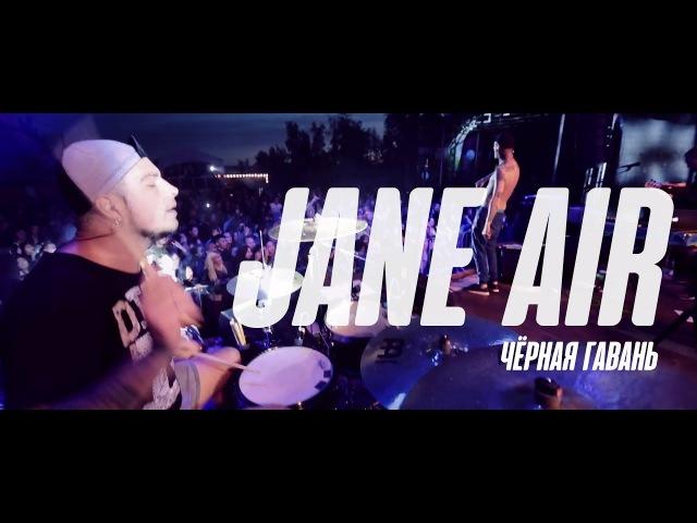 Jane Air - Черная гавань (live Sounds of Sakha)