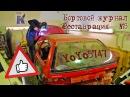 Реставрация авто №3 Ремонт кузова Honda CIVIC ec YoYo5747