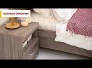 Спальня Монако Дуб Феррара Трюффель плюс дуб Бежевый Столплит Мебель