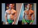 Оргонайт концентрат для увеличения мышечной массы Питание тренировки Как набрать массу тела