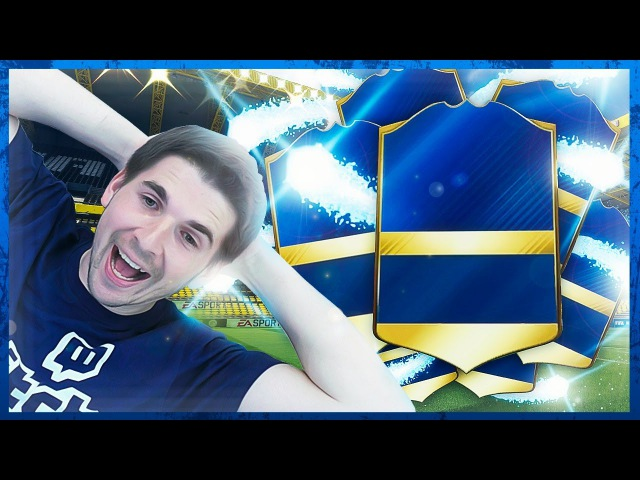 ТОТС В КАЖДОМ ПАКЕ ONLY TOTS PACKS FIFA 17