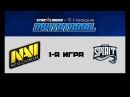 NaVi vs Spirit #1 (bo3) | SL i-league S3, 16.09.17