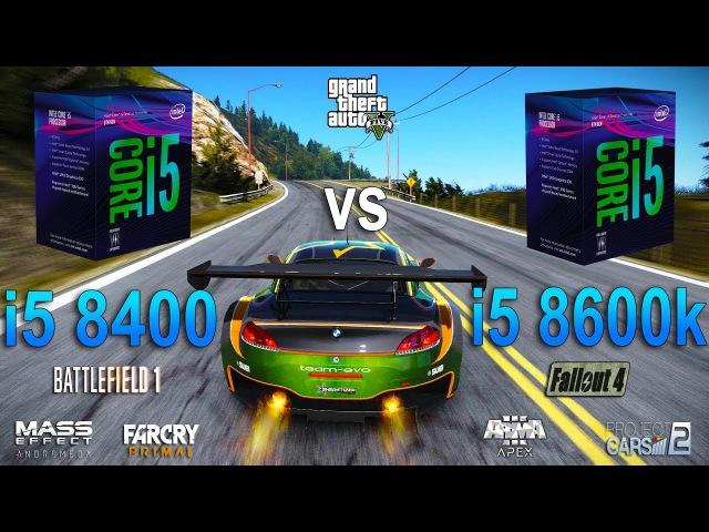 I5 8400 vs i5 8600k Test in 7 Games (GTX 1070)