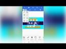 КШЕДИ КАПЕЛЬКА З Как изменить текст в шаблоне шапки на андроид ЛЕГКО КШЕДИ