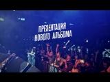 НЕЙРОМОНАХ ФЕОФАН // 14.10, ВОРОНЕЖ