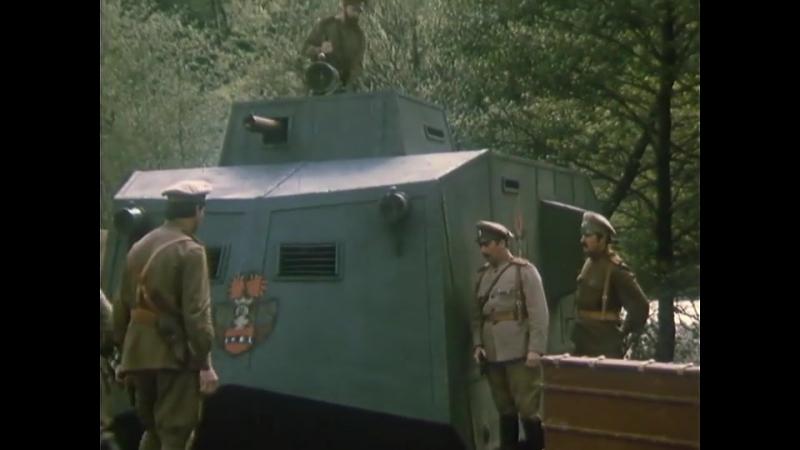 Макар-следопыт (мини-сериал 1984 – ...) (3 серия) 🎬 (AR)