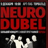 NEURO DUBEL | TORVALD | 9.12