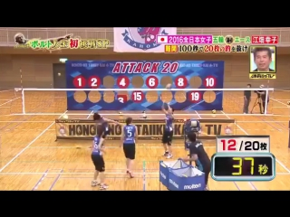 Epic_Volleyball(6)