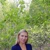 Anastasia Osadchaya
