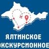 Экскурсии по Крыму из Ялты