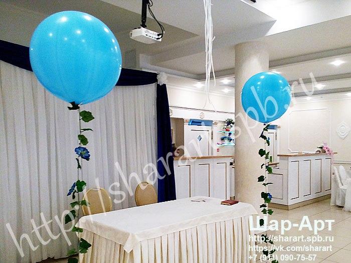 большие голубые шары с искусственными лианами для украшения свадьбы в голубом цвете