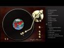 Георгий Свиридов - Время вперёд! (Весь альбом) 1965 - 1975 - FULL HD