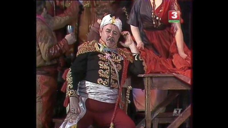 Кармен (198X. опера).