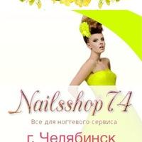 clubnailsshop74