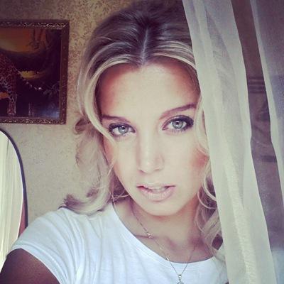 Ирина Седакова