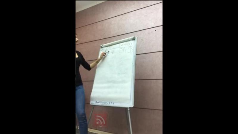 Алиана Устиненко в прямом эфире 16.12.2017. Урок по бизнесу