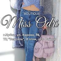 Вoutique Miss Odri Одежда Ирбит