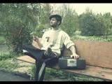 Валерий Павлов - Возле дома твоего( СЕКТОР ГАЗА)