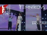 LiveFest 2018 - День 1 (Backstage)