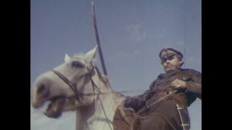 Строговы (1976). Бой красных с белыми в селе