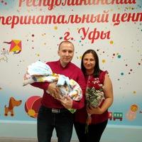Эльза Санникова