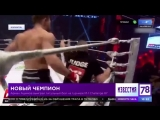 Данила Приказа Известия78