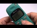 Nokia 1620 NHK 5NY Ringtones Dzwonki Komórkowe zabytki @33 Full