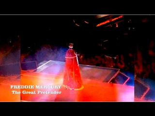 Freddie Mercury «The Great Pretender» (1987)