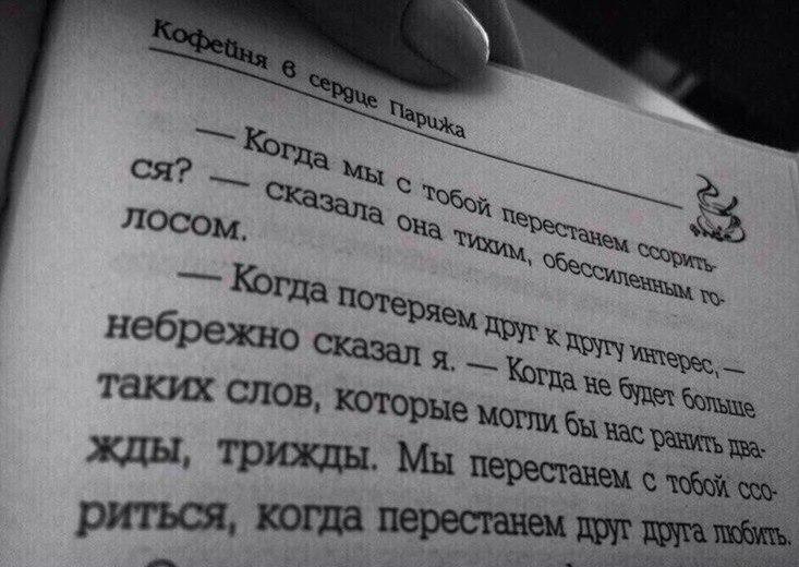 Вячеслав Прах Кофейн�