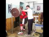 Тимур Гадиев приседает 290 кг