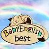 Babyenglish Best