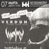 07.03 | LOUD SOUND FEST 3 | Музконвейер