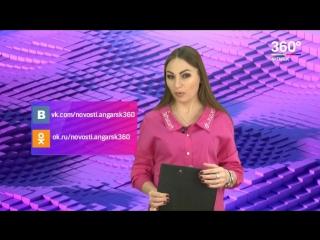 01.02.18 вечерний выпуск новостей
