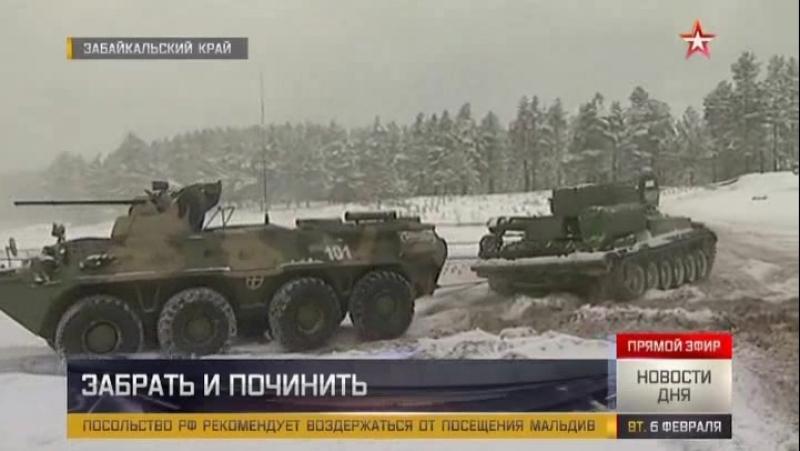 В Забайкалье бойцы научились эвакуировать подбитые танки под огнем «противника»