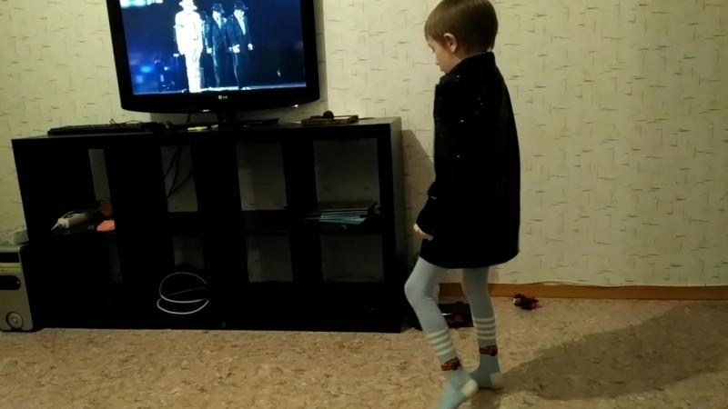 Макс танцует!
