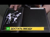 Till Lindemann in St. Petersburg 2017 (NTV)